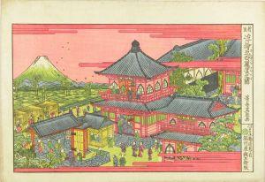 英泉/浮絵五百羅漢之図のサムネール