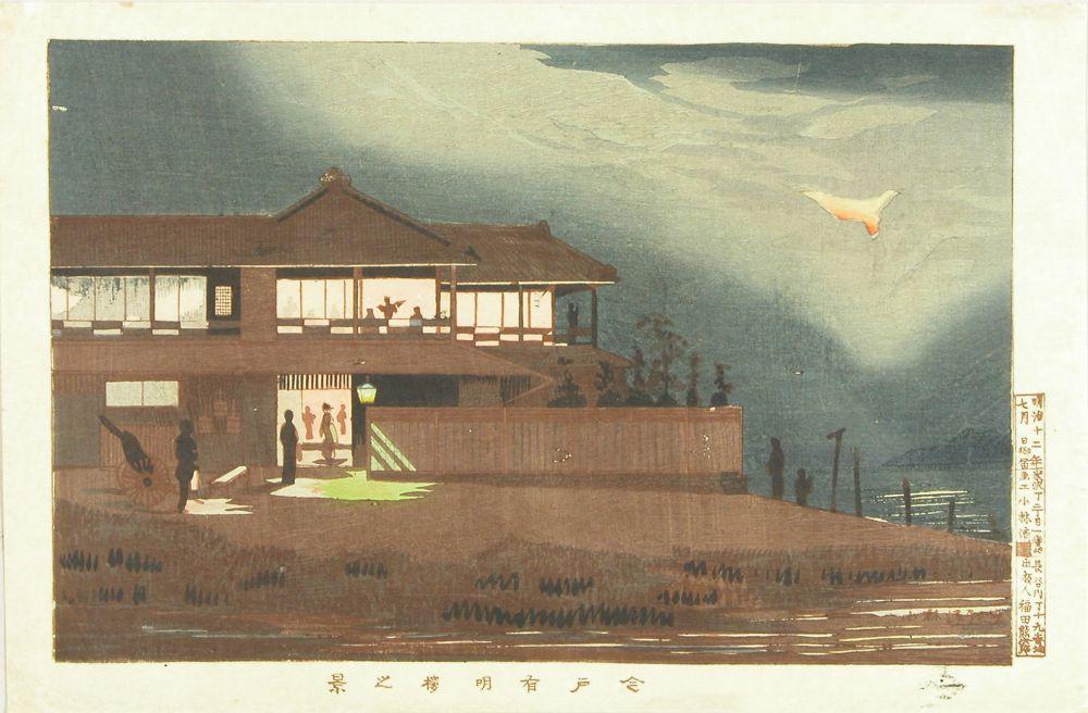KIYOCHIKA View of Ariakero, Imado, from <i>Tokyo meisho</i> (Famous places of Tokyo)