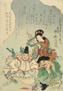 暁斎/芝愛宕山狂歌合 和歌三神見立碑写のサムネール