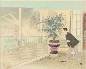 武内桂舟/「ふた心」のサムネール