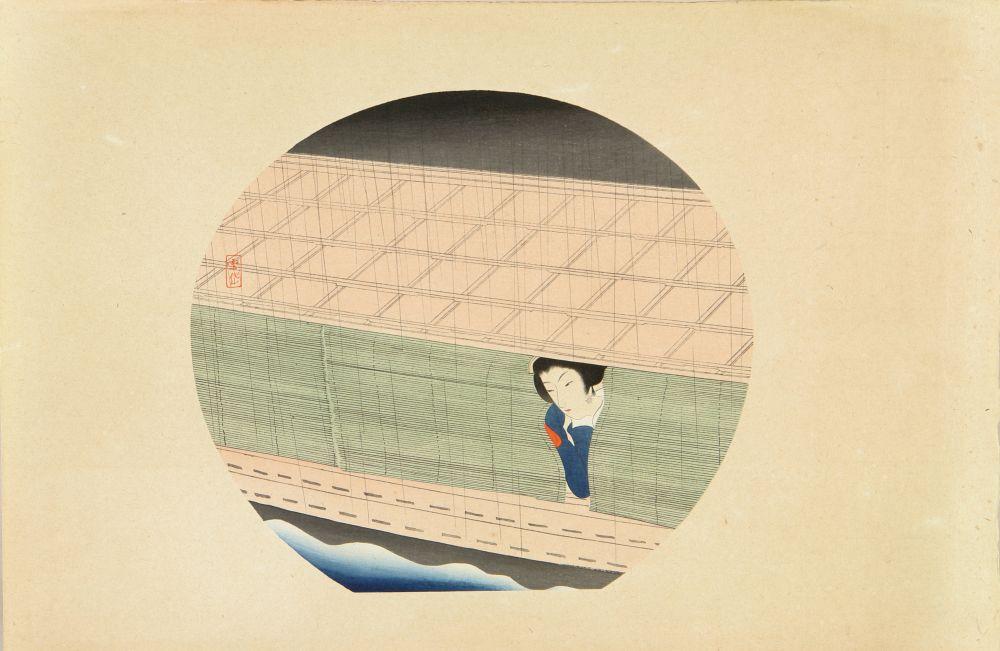 KOMURA SETTAI <i>Yau</i> (Night rain), numbered on verso 101/200, published by Takamizawa