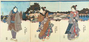 豊国三代/待乳山前美人 のサムネール
