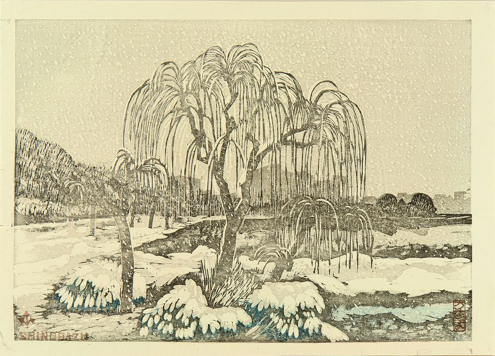 ODA KAZUMA Shonobazu Pond