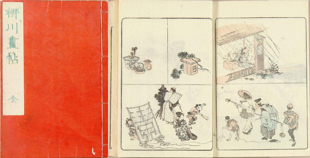 YANAGAWA SHIGENOBU <i>Yanagawa Gajo</i> (Album of Yanagawa Shigenobu): Yanagawa Shigenobu, illustrator, original covers and title slip