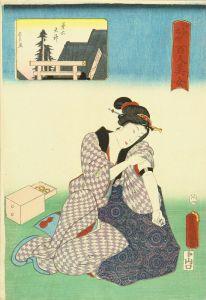 豊国三代/江戸名所百人美女 第六天神のサムネール