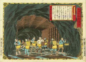 広重三代/大日本物産図会 伊賀国 石灰山之図のサムネール