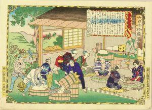 広重三代/大日本物産図会 大和国 葛之粉製図のサムネール