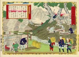 広重三代/大日本物産図会 日向国 樟脳製之図のサムネール