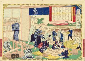 広重三代/大日本物産図会 大隈国 煙草葉製造之図のサムネール