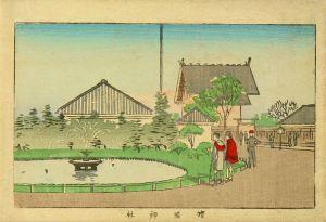 安治/東京真画名所図解 靖国神社のサムネール