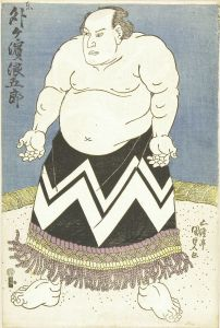 国貞/外ヶ浜浪五郎 (栃木)  のサムネール