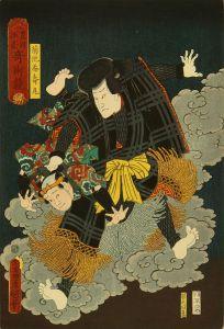 豊国三代/豊国揮毫 奇術競 菊池香寿丸のサムネール