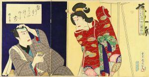 国周/新歌舞伎十八番之内 左甚五郎のサムネール