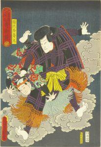 豊国三代/豊国揮毫奇術競 菊池香寿丸のサムネール