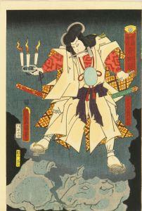 豊国三代/豊国揮毫奇術鏡 粂平内左衛門長盛のサムネール