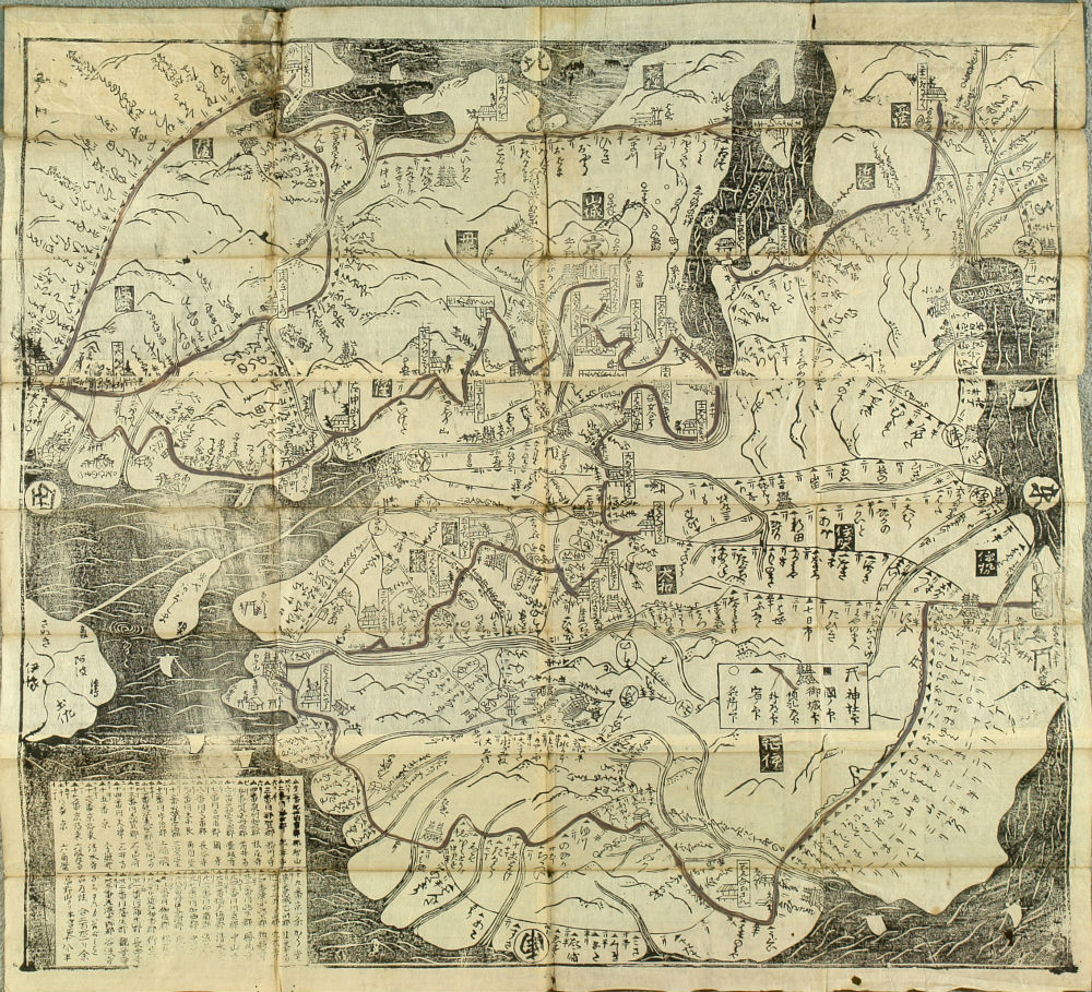 <i>Saigoku junrei hogaku ezu</i> (Pilgrim's map of western region of Japan), 1734, 62.4x67.3cm., original covers and title slip, slightly worn