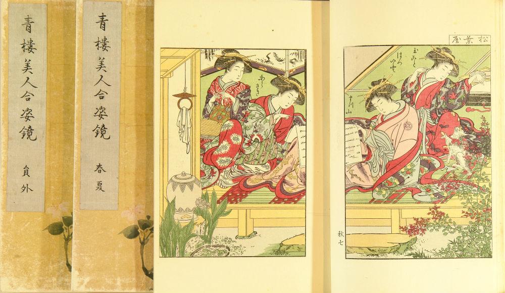SHUNSHO・SHIGEMASA <i>Seiro bijin awase sugata kagami</i> (Mirror of Yoshiwara beauties): Shunsho and Shigemasa, <i>illustrator</i>, hand-printed woodcut  reproduction, 3 vols., complete, c.1917, published by Fuzoku emaki zuga kankokai