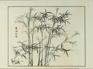中林竹洞/竹洞四君子画譜 29図2帖 芸艸堂 昭和7年(1932) 元袋傷のサムネール