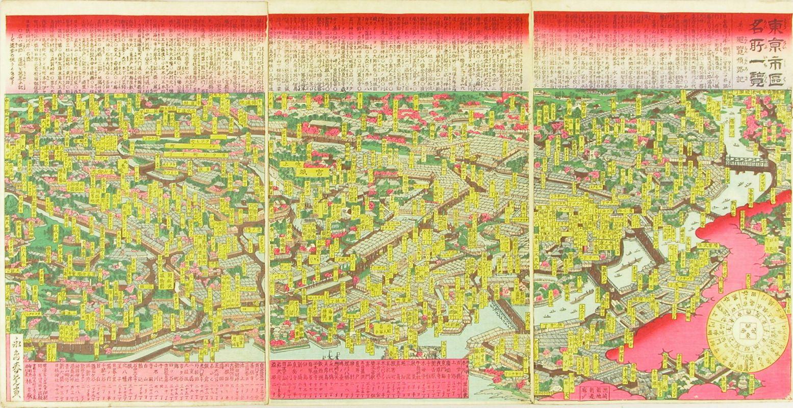 SHUNGYO <i>Tokyo shiku meisho ichiran</i> (Famous places of Tokyo), triptych