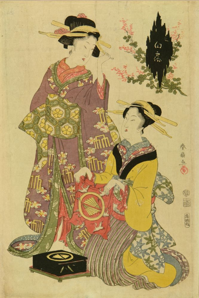 SHUNSEN Beauties unwrapping a food container, titled <i>Hakuro</i> (White dew)