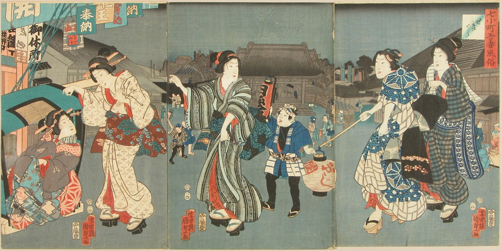 KUNISADA II <i>Sekider</i>a (Komachi at the Barrier Temple), from <i>Nana Komachi azuma fuzoku</i> (Parody of seven Komachi and daily life of the eastern capital)