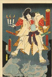 豊国三代/豊国揮毫奇術競 粂平内左衛門のサムネール