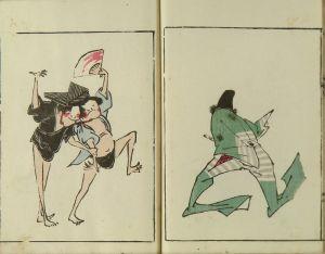 無款/鳥羽絵扇の的 3冊揃合本 明治刷のサムネール