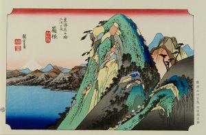 広重/東海道五十三次 55枚揃 悠々洞版 台紙付 桐箱入のサムネール