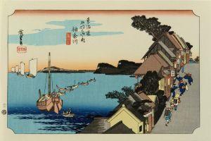 広重/東海道五十三次続画 55枚揃 浮世絵研究会版 各台紙付 解説付 帙入のサムネール