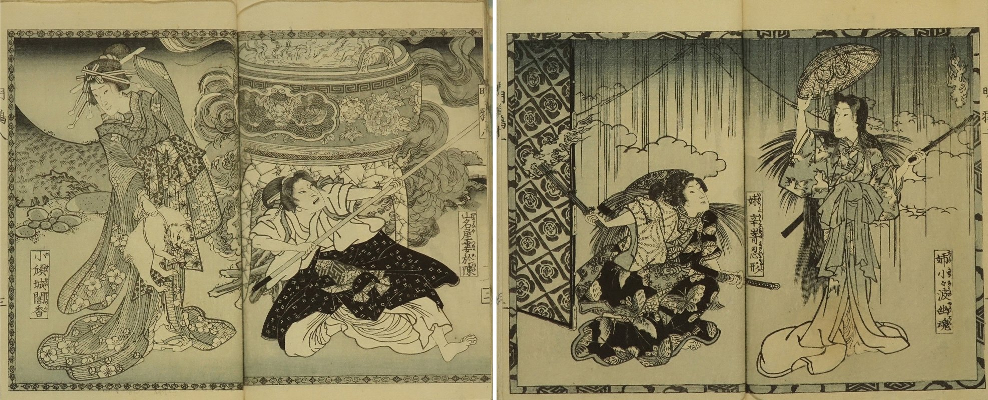 KUNISADA II <i>Akegarasu sumie no uchikake</i>: Shuntei Shumba and Ryutei Tanehiko, <i>author</i>s, Utagawa Kunisada II and Kunimasa, <i>illustrator</i>s, fifteen vols., bound to seven, complete, 1861-1867, come volumes with minor wormholes