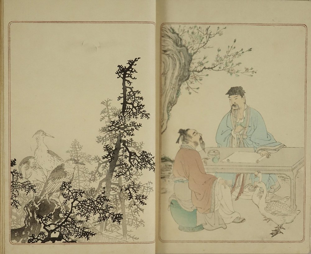 After VARIOUS ARTISTS <i>Kokon meika shugajo</i> (Instruction of drawing by famous artists of present and past): hand-printed woodcut  reproduction, two vols., complete, 1919
