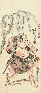鳥居 清満/二世 坂田半五郎のサムネール