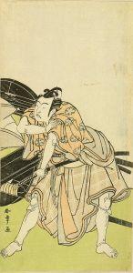 春章/二世市川八百蔵 桜丸 「菅原伝授手習鑑」のサムネール