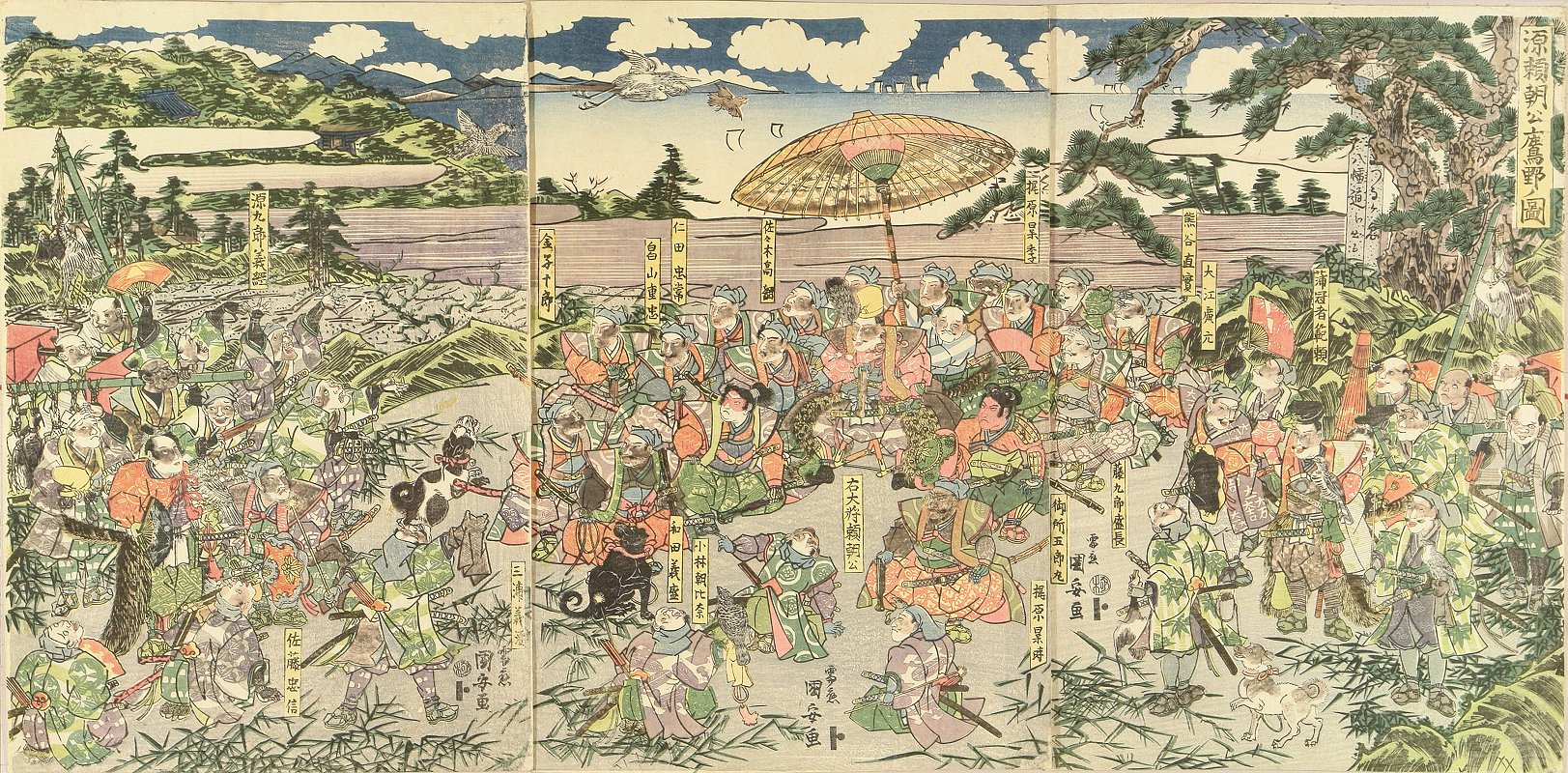 KUNIYASU A scene of Minamoto no Yoritomo's falconing , triptych
