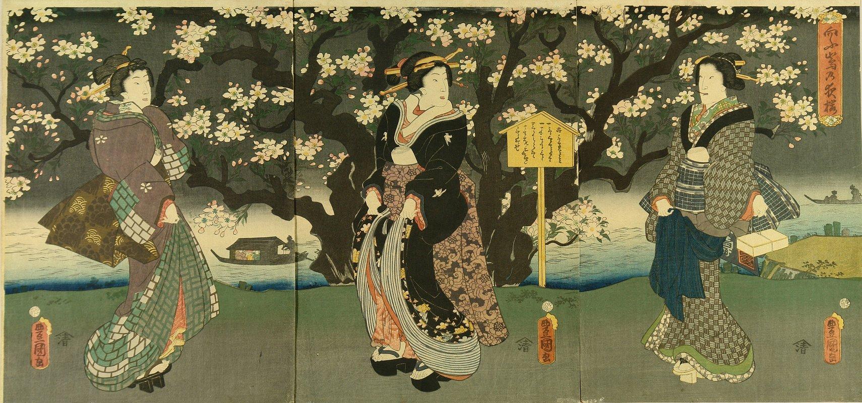 TOYOKUNI III Beauties before cherry blossoms, titled <i>Mukojima no yozakura</i> (Cherry blossom at night at Mukojima), triptych