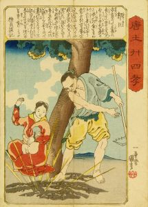 国芳/唐土廿四孝 郭巨のサムネール