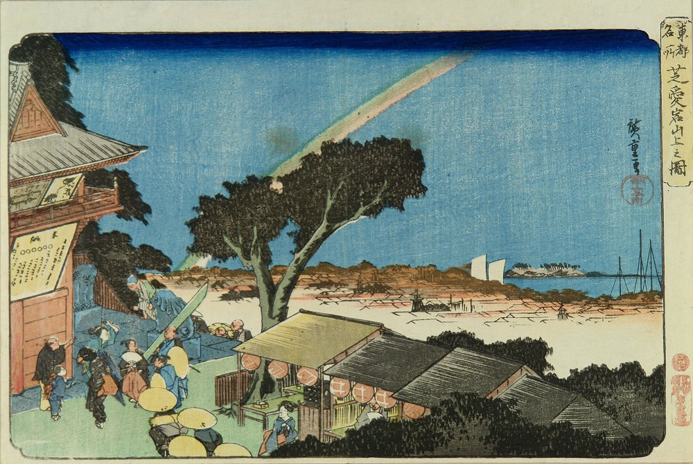 HIROSHIGE Atago Hill, Shiba, from <i>Toto meisho</i> (Famous places of the eastern capital), published by Kikakudo