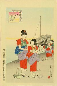 春汀/小供風俗 汐干がり   のサムネール