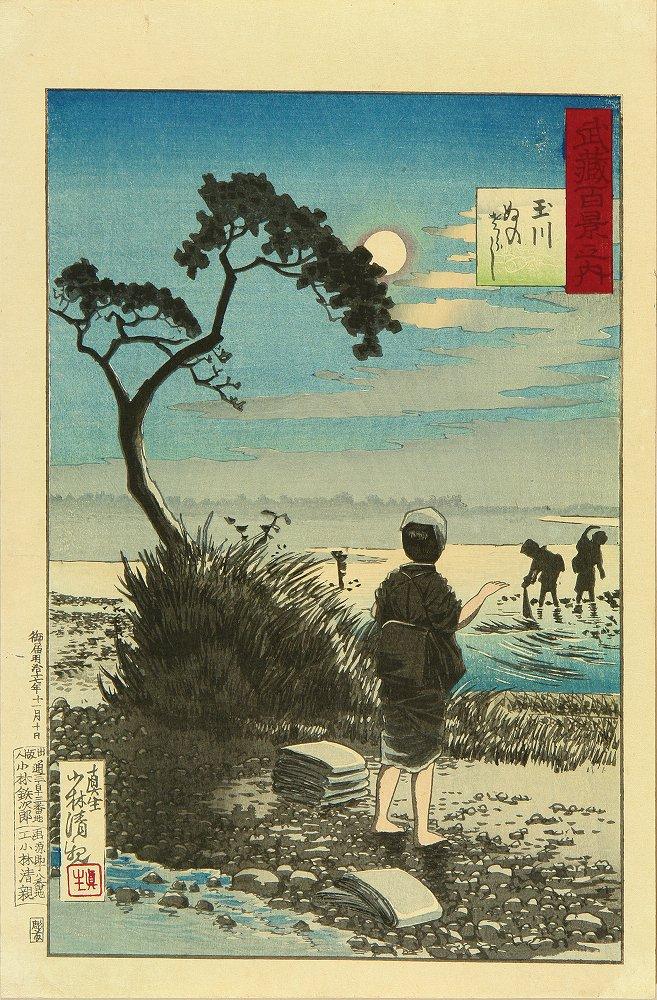 KIYOCHIKA <i>Tamagawa nunosarashi</i> (Blanching fabrics at Tama River), from <i>Musashi hyakkei no uchi</i> (One hundred views of Musashi Province)