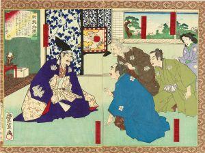 豊宣/新撰太閤記のサムネール
