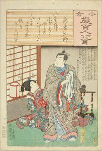 国芳/小倉擬百人一首 四十七恵慶法師のサムネール