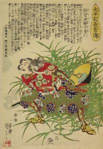 国芳/太平記英雄傳 廿八鈴智飛騨守重行のサムネール