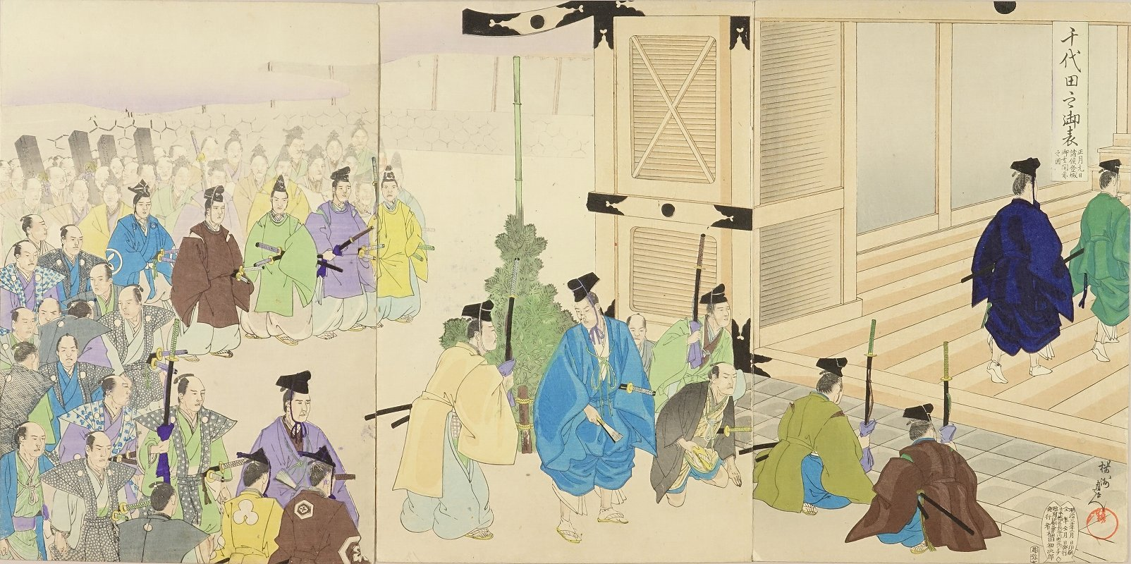 CHIKANOBU Feudal lords visiting Edo Castle at New Year's day, from <i>Chiyoda no on'omote</i> (Scenes of Edo Castle), triptych