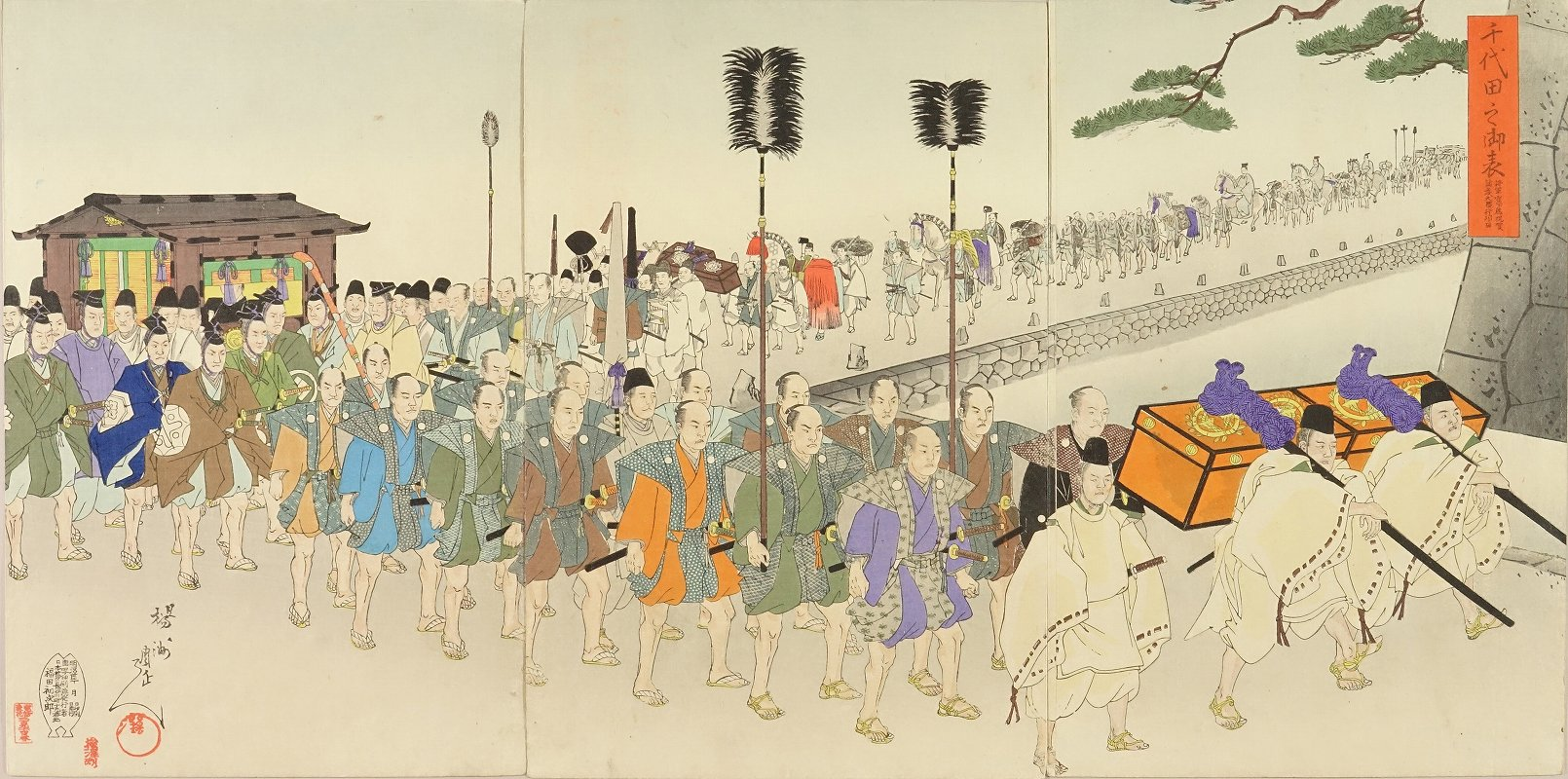 CHIKANOBU Procession at Shogun's inauguration, from <i>Chiyoda no on'omote</i> (Scenes of Edo Castle), triptych