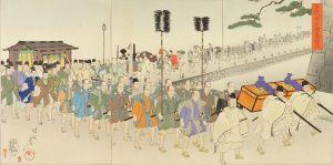 周延/千代田之御表 将軍宣下為祝賀諸侯大禮行列の図のサムネール
