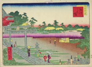 一景/東京三十六景 十九深川はち幡のサムネール