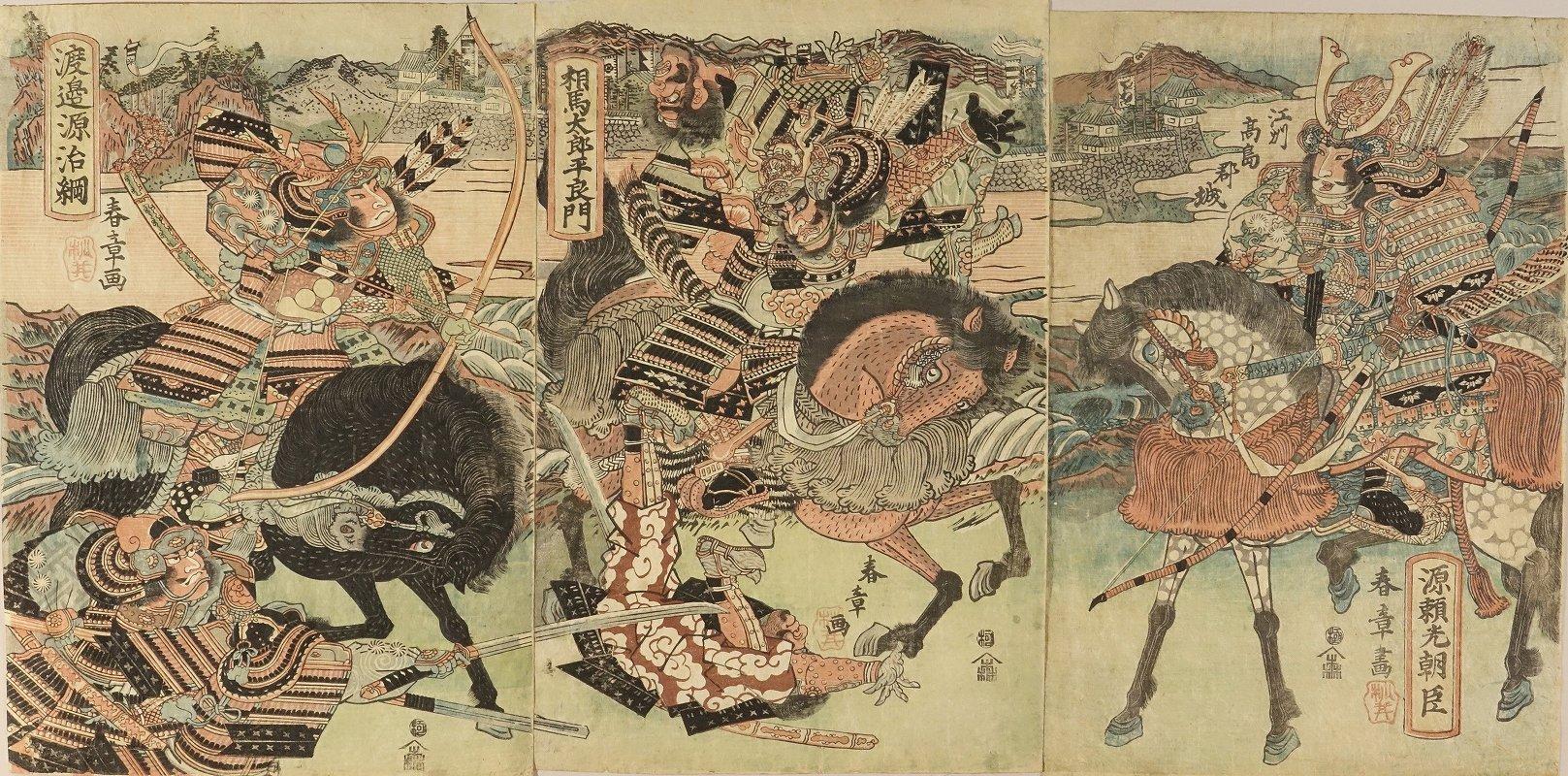 SHUNSHO II Minamoto Yoritomo, Soma Yoshikado, and Watanabe Tsuna before Takashima Castle, Omi Province