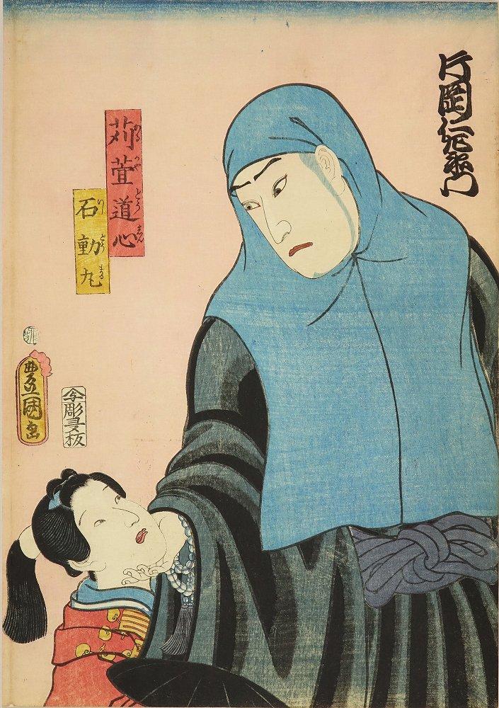TOYOKUNI III Portrait of the actor Kataoka Nizaemon in the role of Karukaya Doshin