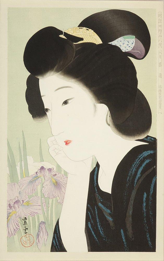 近藤紫雲 新浮世絵美人合 六月 菖蒲
