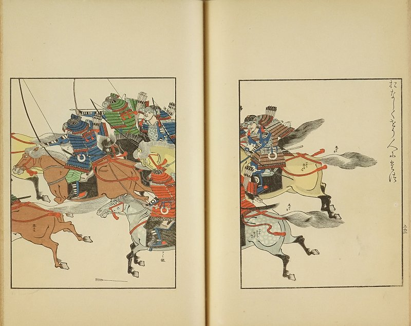 UNSIGNED <i>Moko shurai ekotoba</i> (Illustrated story of the Mongol invasion) :hand-printed woodcut  reproduction, 3 vols., complete, published by Fuzoku emaki zuga kankokai, 1916
